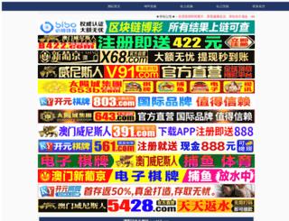 zoinktech.com screenshot