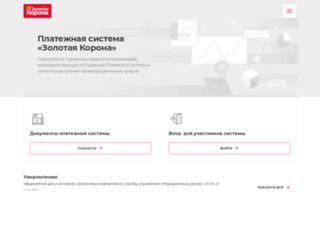 zolotayakorona.ru screenshot