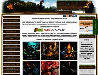 zoloto777.ru screenshot