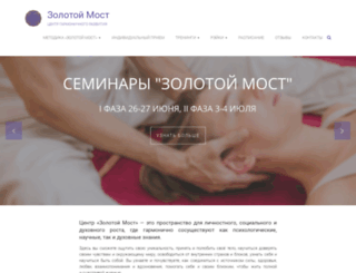 zolotoy-most.ru screenshot