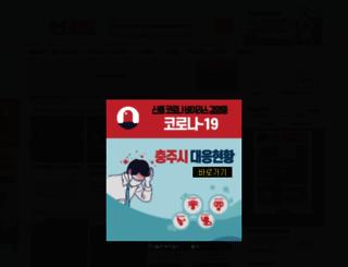 zonecj.com screenshot