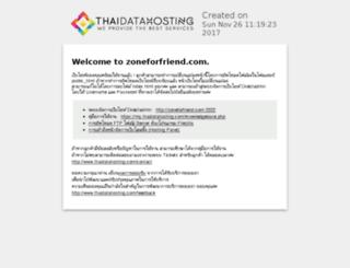 zoneforfriend.com screenshot