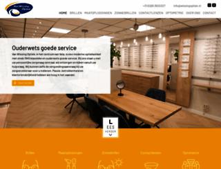 zonnebrillenstudio.nl screenshot