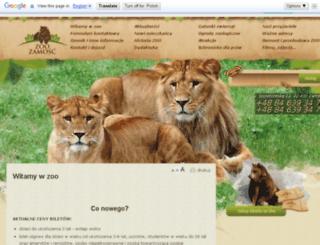 zoo.zamosc.pl screenshot