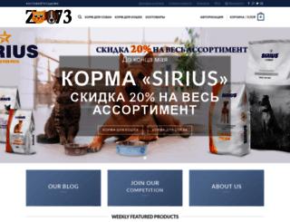 zoo73.ru screenshot