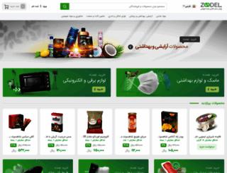 zoodel.com screenshot
