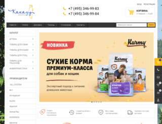 zooinfo.ru screenshot