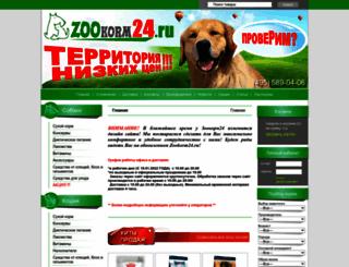zookorm24.ru screenshot