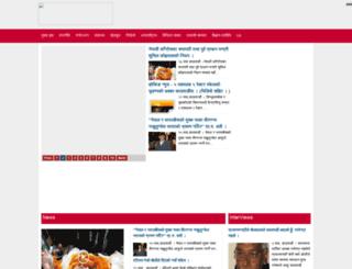 zoomnepaal.blogspot.co.il screenshot