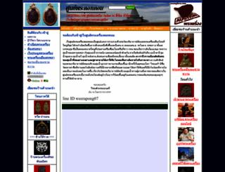 zoonphra.com screenshot