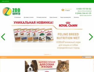 zootcentr.ru screenshot