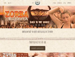 zorba.co.il screenshot