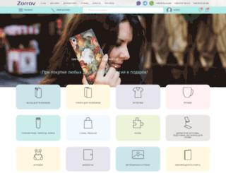 zorrov.com.ua screenshot