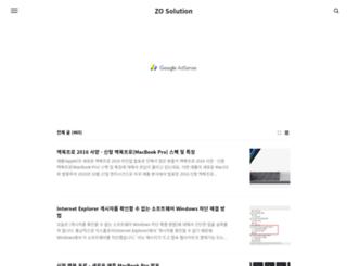 zosolution.com screenshot