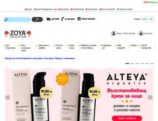 zoya.bg screenshot