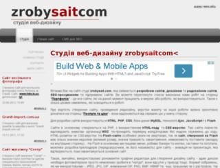 zrobysait.com screenshot
