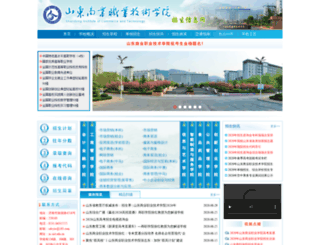 zs.sict.edu.cn screenshot