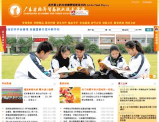 zsb.gdjmxx.com screenshot