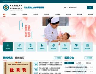 zsboai.com screenshot