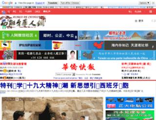 zsxx.laicw.com screenshot