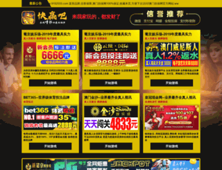 ztatarr.com screenshot