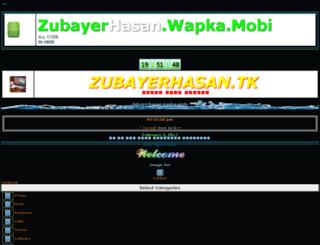 zubayerhasan.wapka.mobi screenshot