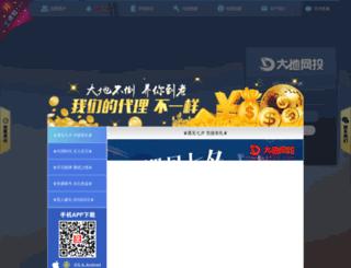 zubybelts.com screenshot