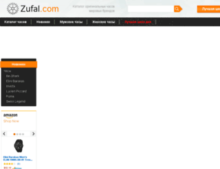zufal.com screenshot
