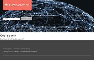zumk-conf.ru screenshot