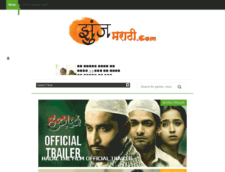 zunjmarathi.com screenshot