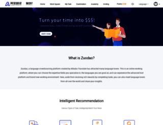 zuodao.com screenshot