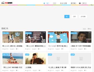 zuofang.net screenshot