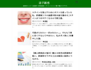 zushi-zakkan.blue screenshot