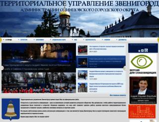 zvenigorod.ru screenshot
