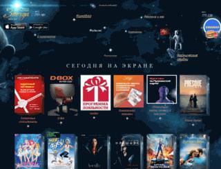 zvezda-kino.ru screenshot