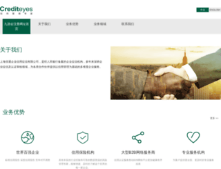 zwadmin.com screenshot