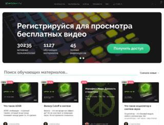 zwook.ru screenshot