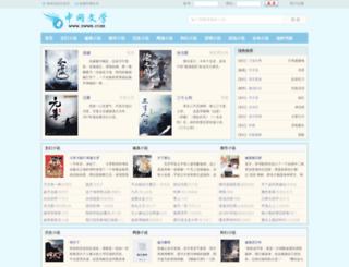 zwwx.com screenshot