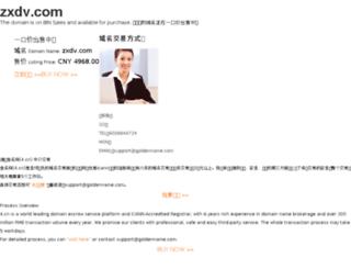 zxdv.com screenshot