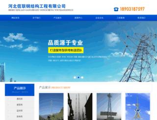 zxtieta.com screenshot