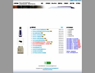 zxwtools.com screenshot