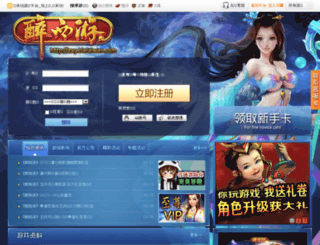 zxy.bielaiwan.com screenshot