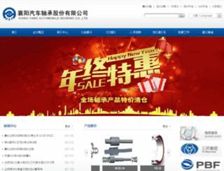 zxy.com.cn screenshot