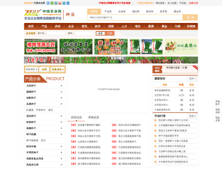 zy.zgny.com.cn screenshot