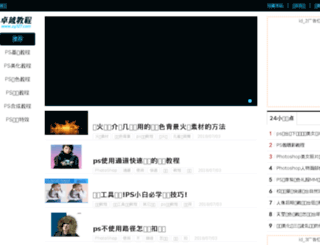 zy127.com screenshot