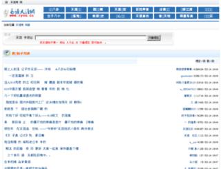 zyou.cc screenshot