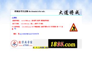 zz.66880.com screenshot