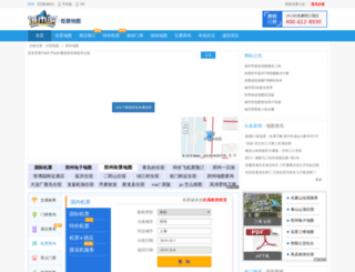 zz.city8.com screenshot