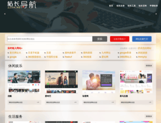 zzdh.net screenshot