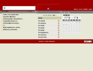 zzrb.zynews.com screenshot